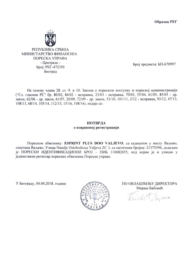 Potvrda o izvršenoj registraciji